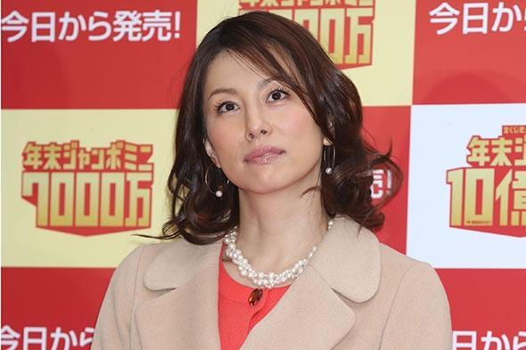 米倉涼子不在の\u201c家賃135万円新居\u201d 今も夫が住み続ける
