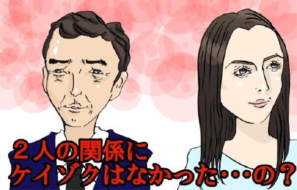 篤郎 奥さん 渡部 渡部篤郎の妻(再婚相手)は11歳年下の一般人で、元嫁はRIKACO!4人の子供の素顔にも迫る!