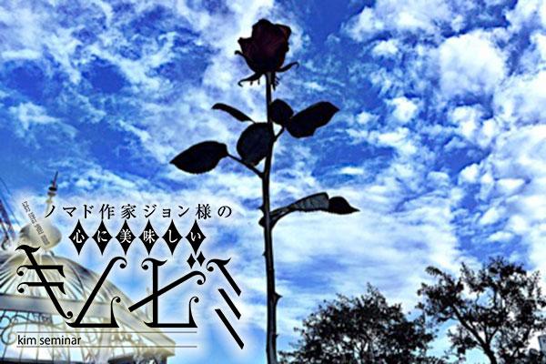 クレヨンしんちゃん 放送禁止