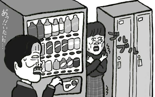 ポップな心霊論】綾小路翔マネー...